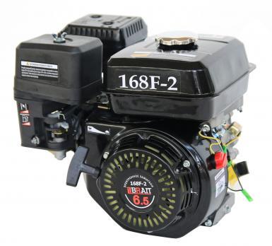Двигатель  6,5л.с. 168F бенз. Брайт шкив 20мм под шпонку(18кг) МБ