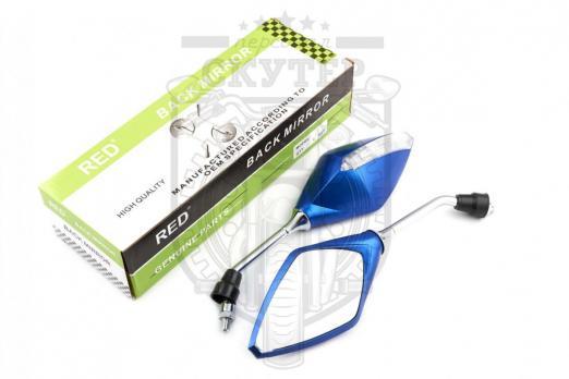 Зеркала стреловидные с поворотом  синие Z-885